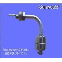 Magnetic Float Level Sensor FS-1101L SUS.304