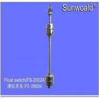 FS-2002 Fuel Level Sensor For Truck
