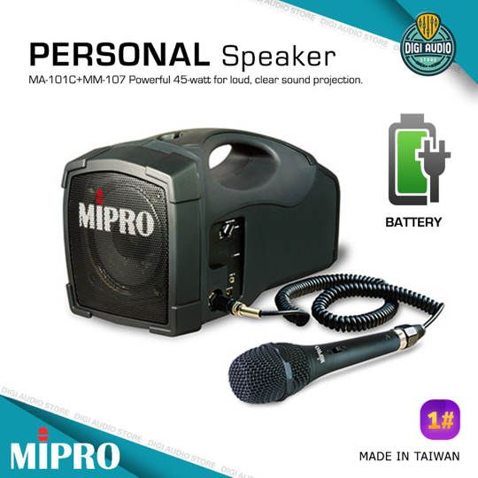 Speaker Portable Jinjing + Microphone Kabel - 45 Watt - Batre Charger MIPRO MA-101C + MM-107 ( MA101C-MM107 )