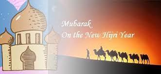 Hakikat memperingati Tahun Baru Islam