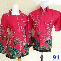 Batik Sepasang