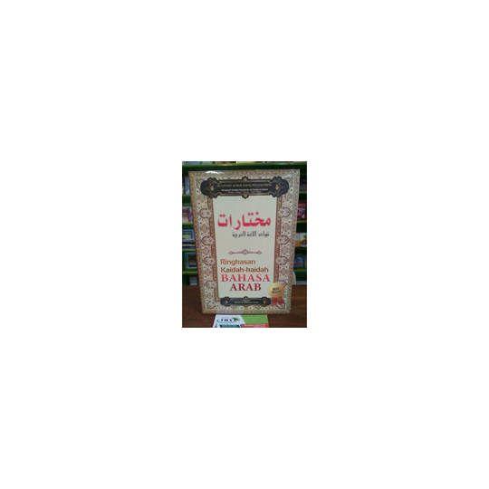 Buku Mukhtarot Ringkasan Kaidah Bahasa Arab