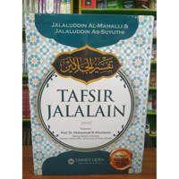 Buku TAFSIR JALALAIN