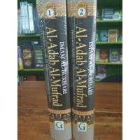 Buku AL ADAB AL MUFRAD