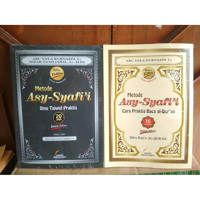 Buku Paket Tartil Membaca Al-Qur'an